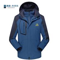 冬季冲锋衣男两件套三合一女防风防水透气加大码登山服 牛仔蓝 (男)