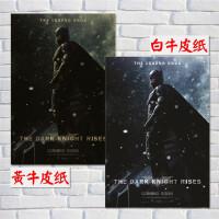 蝙蝠侠海报 小丑 黑暗骑士 DC正义联盟漫画英雄 科幻电影装饰画 BFX 13 80x57厘米 黄牛皮纸 单张价格 推