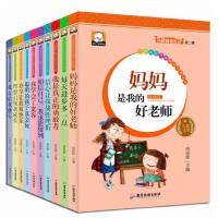 全10册小屁孩成长记第二辑注音版 小学生课外阅读图书籍二三年级课外书必读 儿童文学读物5-6-7-10岁带拼音故事书聪明的孩子真会玩