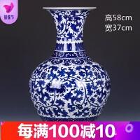 景德镇陶瓷器仿古青花瓷花瓶大号落地中式家居客厅插花装饰品摆件