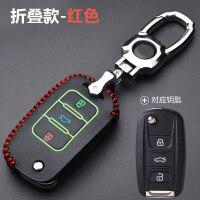 五菱宏光s钥匙套 五菱宏光s汽车遥控钥匙包扣牛皮通用夜光 汽车用品