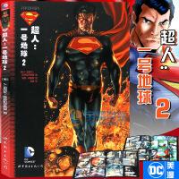 正版 DC漫画 《超人一号地球 2》 第2册 DC美漫书美国华纳DC英雄漫画书 闪电侠神奇女侠绿箭X特遣队蝙蝠侠超人小