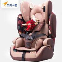 20180830034632048贝贝卡西 汽车用儿童安全座椅9月-12岁 新生儿宝宝车载座椅3C认证
