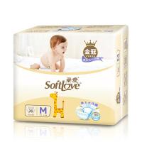 柔爱金冠装3D悬浮芯婴儿纸尿裤 宝宝悬浮加倍吸持久新感受XL单包装22片