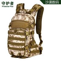 户外战术背包双肩包自行车头盔包水袋包迷彩包登山包25升