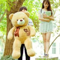 可爱泰迪熊大号公仔毛绒玩具大熊玩偶布娃娃女生抱抱熊送女友礼物