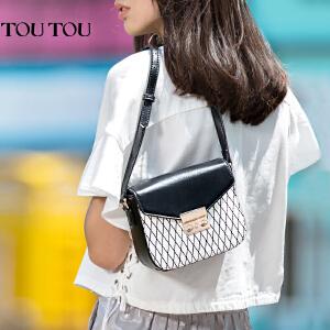 toutou2017夏季新款韩版黑白撞色马鞍包简约百搭单肩斜挎包包女潮