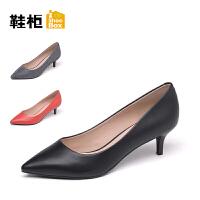 Daphne/达芙妮旗下女鞋秋性感尖头细中跟浅口简约单鞋女