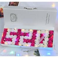 生日礼物女生送女友闺蜜妈妈创意浪漫惊喜小特别的实用新奇母节