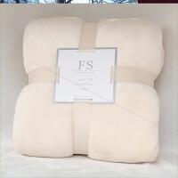 宝诗顿法兰绒毛毯被子加厚珊瑚绒毯子冬季绒铺床单毛毛加绒纯色防滑床单