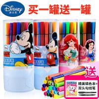 迪士尼正版36色水彩笔套装学生文具24色可水洗彩色笔初学者手绘画画笔儿童幼儿园小学生用12色无毒用品批发