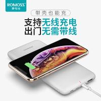 罗马仕/romoss 10000毫安超薄快充冲无线充电宝适用于 iPhone X/XS/XR苹果手机带线可登机大容量移动