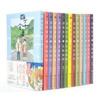 深夜食堂(1-13)+四万十食堂 专业畅销书籍 天猫书城书店