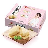 达利园长崎蛋糕960g日式蛋糕早餐点心年货零食礼盒