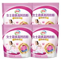 伊利女士高铁高钙奶粉400g*4袋新老包装随机发货