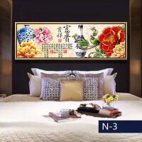 新中式客厅沙发背景墙挂画卧室福字装饰画家和万事兴壁画背景墙画