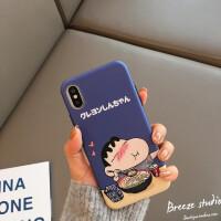 日韩卡通女款苹果x手机壳iPhone xs max/8plus/7/6s全包软壳硅胶 苹果xs max