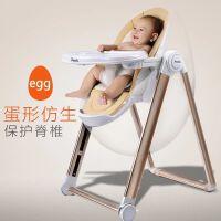 Pouch宝宝餐椅吃饭儿童座椅多功能可折叠便携式婴儿饭桌学坐椅子