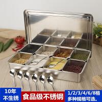 304不锈钢调味盒套装 日式味盒长方形调料罐 留样盒佐料盒带盖