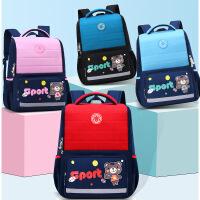 小学生书包卡通可爱休闲1-3-6年级减负护脊儿童双肩背包