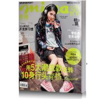 米娜mina杂志2015年2月用5大潮流款玩转10身行头穿搭 服饰搭配类