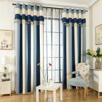 0722031321966现代简约条纹蓝色地中海雪尼尔加厚遮光窗帘客厅卧室成品