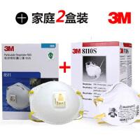 3M口罩 N95带呼吸阀口罩 8511十只+8110S20只儿童小号口罩 家庭2盒装 防粉尘/防PM2.5 工业劳保防