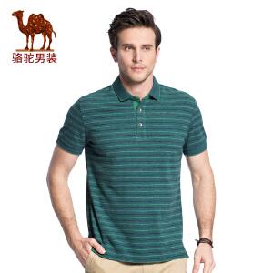 骆驼男装 2018夏季新款翻领条纹Polo衫青年短袖男士T恤上衣棉