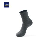 HLA/海澜之家经典纯色三双装中筒袜2018秋季新品舒适透气袜子男士