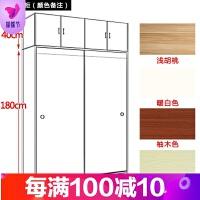 衣柜推拉门简约现代经济型组装移门板式2门实木质卧室大衣橱 2门