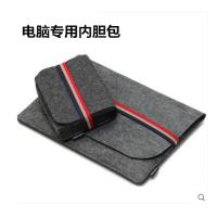 新款时尚 苹果笔记本电脑包 Air/pro13.3寸15.4寸17寸电脑内胆包 深灰色-皮筋 三件套