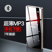 蓝牙MP3MP4播放器触摸屏P3迷你女生学生版随身听超薄MP5小巧便携插卡外放型看小说听歌英语MP6录音笔