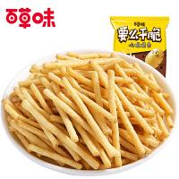 【百草味-脆脆条28gx6】薯条香辣味牛排味小吃办公室零食童年膨化食品
