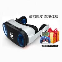 VR眼镜 虚拟现实3d手机专用ar一体机4d游戏机华为眼睛头戴式苹果智能立体电影通用mr奇艺爱异