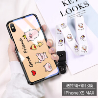苹果x手机壳iphone8玻璃男iphone女款7新款6sx情侣8p个性创意6挂绳plus全包超薄透 苹果xs max