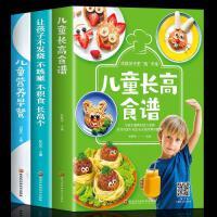 3��和��L高食�V+ �和�下�菜 +�和��a�}�a�\�a�F食�V �和��明�I�B食�V ����食�V早餐��籍大全 家常菜�V大全 食�V��籍��