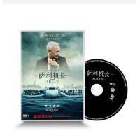 正版欧美电影 萨利机长(DVD9) 电影 汤姆.汉克斯 艾伦・艾克哈特 碟片 光盘
