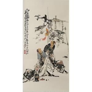 李傅宇《品茶图》中国现代青年书画协会会员