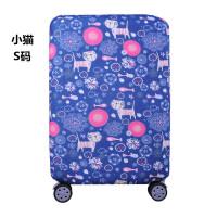 耐磨弹力箱套行李箱保护套子拉杆旅行箱外套防尘罩20/24/28/30寸