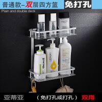 免打孔 浴室置物架 卫生间用品收纳架 洗手间厕所三角转角架壁挂