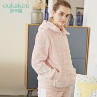 欧卡蔻冬季家居服女士套装连帽粉色珊瑚绒睡衣套装可外穿法兰绒女