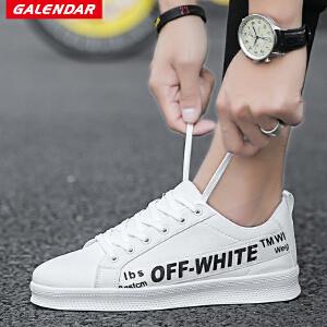 【每满100减50】Galendar男子板鞋2018新款简约百搭帆布板鞋男生系带平底休闲板鞋QDN012