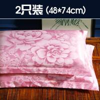 ???枕套花边一对装枕头枕巾蕾丝雷丝带的结婚荷叶公主风提花欧式韩式 48cmX74cm
