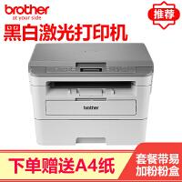 兄弟(brother)DCP-B7500D黑白激光打印机复印机扫描一体机自动双面高速办公家用企业办公打印机
