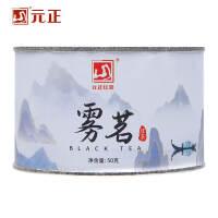 元正本源系列三级正山小种红茶盒装茶叶三角包烟熏工艺松烟香48g