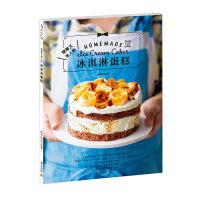 【预订】简单又迷人的冰淇淋蛋糕 港台原版 餐饮食谱