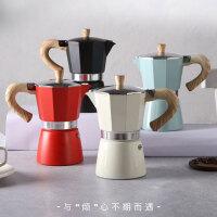 摩卡壶电煮咖啡器具户外咖啡机家用意大利意式滴滤手冲咖啡壶套装kb6