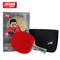 红双喜乒乓球拍 6星级横拍直拍双面正反胶乒乓球成品球拍