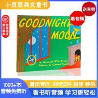 #小豆豆英文童书 晚安月亮 Goodnight Moon 60th Anniversary 英文原版绘本 廖彩杏书单 吴