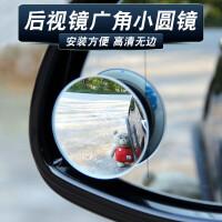 专用于凯迪拉克改装盲点小圆镜倒车广角镜汽车后视镜辅助反光镜子SN5011 凯迪拉克 小圆镜(一对价)